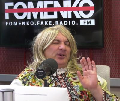 Fomenko Fake Radio: смотреть видео - «Семитысячье»