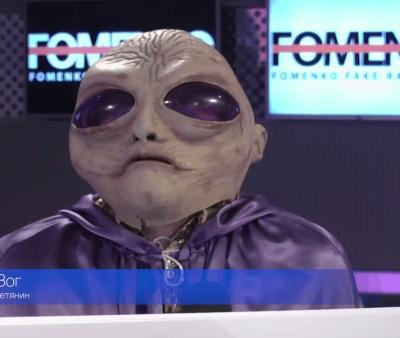 Fomenko Fake Radio: смотреть видео - «Назад во Вселенную»